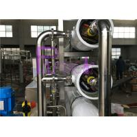 China Stainless Steel Pure water treatment equipment With Hydecanme Membrane on sale