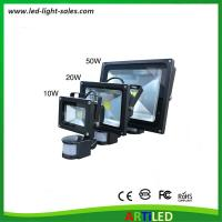 Wholesale IP65 PIR motion sensor LED flood lights with automatic day-night switch and timer from china suppliers