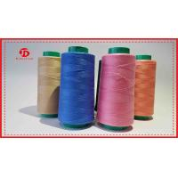 Buy cheap 100 Percent Textured Sewing Polyester Thread High Tenacity , Dope Dyed Yarn from wholesalers