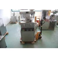 Buy cheap Lab Pharmaceutical Tablet Press Machine / Single Rotary Tablet Press 60kn 380V 3KW from wholesalers