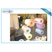 Buy cheap Flower Packing Flushable Flame Retardant Non Woven Polypropylene Fabric Roll from wholesalers