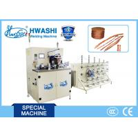Buy cheap 2000kg Electrical Welding Machine from wholesalers