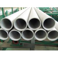 Buy cheap Stainless Steel Seamless Pipe:Annealed & Pickled: ASTM A312 TP304 TP304L TP304H TP304N,1