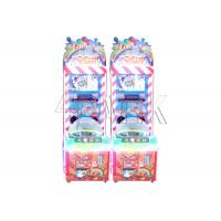 Buy cheap Home Cotton Candy Floss Machine Widespread Foreign 19 Inch Mini HD Screen from wholesalers