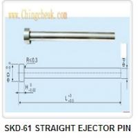 Buy cheap SKD-61 STRAIGHT EJECTOR PIN from wholesalers