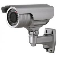 Buy cheap IR Waterproof CCTV Camera Security System 1/3 Sony CCD 540TVL with Anti-reflection glass from wholesalers