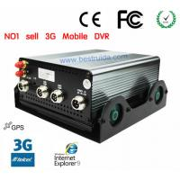 Buy cheap No1 sale 3G GPS Mobile 4CH HDD DVR from wholesalers