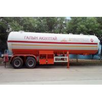 Buy cheap High Strength LPG Gas Tanker Truck 35m3 CIMC Supply Directly Lpg Delivery Truck from wholesalers