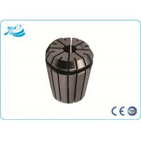 Buy cheap ER 20 Collet ER Spring Collet for CNC Router Machine 65Mn Material from wholesalers