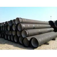 Buy cheap Ductile Iron Pipe(Self-anchored or Restrained Joint) product