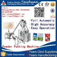 Buy cheap hot sale automatic high speed Stainless turmerik powder/coriander poweder/flour powder Packing Machine price from wholesalers