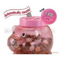 Buy cheap Piggy Coin Counting Jar from wholesalers