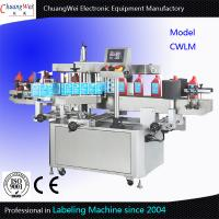 Buy cheap High Efficiency Fully Automatic Labeler Machine Round Bottle Labeling Machine from wholesalers