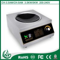 Buy cheap family mini electric stove from wholesalers