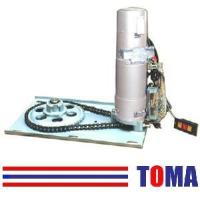 Buy cheap Outside Motor (TMOMA600) from wholesalers