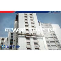 Wholesale 100M ZLP630 Construction Hoist Elevator / Hoist Suspended For Cleaning from china suppliers
