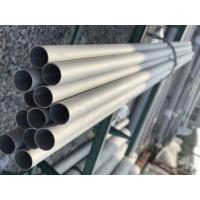 Buy cheap Grade 316L Seamless Stainless Steel Pipe DN10 - DN600 for Chemical Industrial from wholesalers
