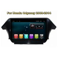 Buy cheap Android 6.0 touch screen Car GPS Navigation System radio video mp3 mp4 player bluetooth from wholesalers