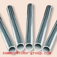 Buy cheap Air condition or refrigerator application and straight copper pipe type copper nickel tube from wholesalers