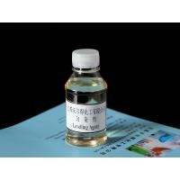 Buy cheap High Temp Textile Auxiliaries Chemicals WLD Levelling Agent 60% Purity from wholesalers