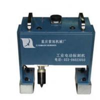 Buy cheap Dot Peen Electric Marking Machine Head For Motorcycle Frame Serial Number from wholesalers