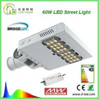 China 3D Heat Dissipation High Quality 50W LED Street Light With Rotating Arm on sale
