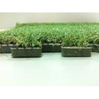 Wholesale Soft / Durable Synthetic Field Turf Artificial Grass / Lawn For Garden and Sport Ground from china suppliers