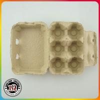 Buy cheap Recycled Clean Paper Egg Trays from wholesalers