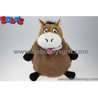 "15.8""Funny Tan Donkey Baby Travel Bag Plush Kids Backpack as Baby Gift Bos-1222 Manufactures"