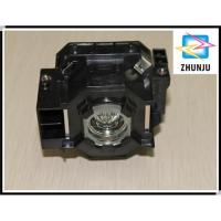 Buy cheap Projector Lamp ELPLP54 For Epson EB-W8/EB-X8/EB-X7/EB-S7 Projectors from wholesalers