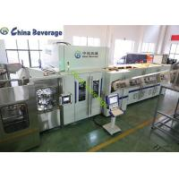 Buy cheap Auto Pet Bottle Stretch Blow Moulding Machine For Liquid Filling Machine Line from wholesalers