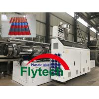 Wholesale 1040MM PVC Colonial Tile Production Line / Spanish Plastic PVC Roofing Tile Making Machine / PVC Roof Tile Equipment from china suppliers