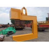 Buy cheap Simple Operation Overhead Crane Parts Motorized Spreader With Long Lifetime from wholesalers