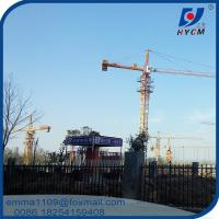Buy cheap 8t Topkit Head Tower Cranes TC5015 50M Working Arm Boom For 80m Buildings from wholesalers