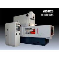 Buy cheap 40KVA Horizontal CNC Cylindrical Gear Shaping Machine With Siemens System from wholesalers