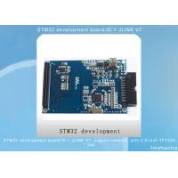 China STM32 IC electronic components development board-III + JLINK V7, support network, with 2.8-inch TFT320 * 240 on sale