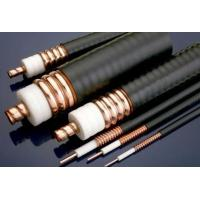 Buy cheap RF cable jumper, 1/2superflex cable with 7/16 DIN male to 7/16 DIN male from wholesalers