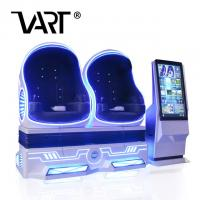 Buy cheap Club VR Game Machine Electric 360 Degree 9D Virtual Reality Cinema from wholesalers