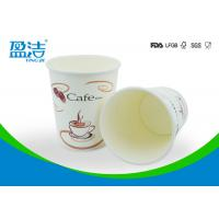 Wholesale Logo Printed Coffee Paper Cups OEM / ODM With Environmental Friendly Material from china suppliers
