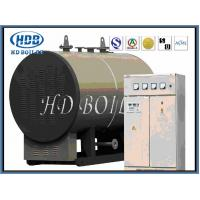 Buy cheap Thermal Efficiency Steam Hot Water Boiler Corner Tube Fully Enclosed Structure with HDB design from wholesalers