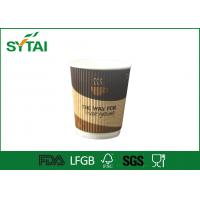 Buy cheap Skidproof PE Coating Ripple Paper Cups Tilt Waviness With Custom Logo from wholesalers