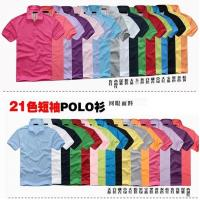 Buy cheap t-shirt,jesus,jesus,adidas shirt,polo ralph lauren,justin bieber clothes,ropa hombre, from wholesalers