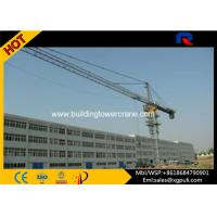 Buy cheap Small Movable Hydraulic Tower Crane Jib Length 13m Remote Control from wholesalers