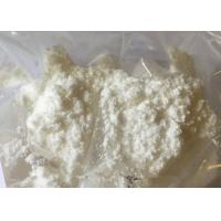 Buy cheap Chemicals Raw Powder Pharmaceutical Raw Materials Oxiracetam Nootropic CAS 62613-82-5 from wholesalers