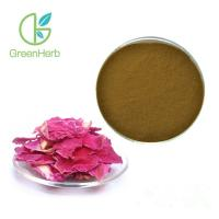 Buy cheap Water Soluble Plant Extract Powder Rhododendron Flower Extract Powder With Vitamin E Supplement from wholesalers