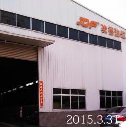 QUANZHOU JUNDE MACHINERY CO.,LTD