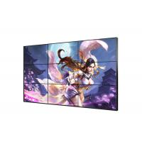 Buy cheap Indoor Large Flexible LCD Video Wall Tempered Glass Face Frame Decoration from wholesalers