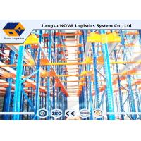 China Drive In Shuttle Pallet Racking System Semi Automatic With Battery Operated Motor on sale