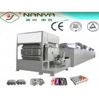 China Recycling Paper Egg Tray Production Line , Egg Carton Making Machine 3000Pcs/ H on sale