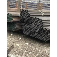 Buy cheap 34CrMo4 Seamless Pipe For CNG Cylinder Manufacturer 34CrMo4 Alloy Steel Tube 356*7.4 12m/pc from wholesalers